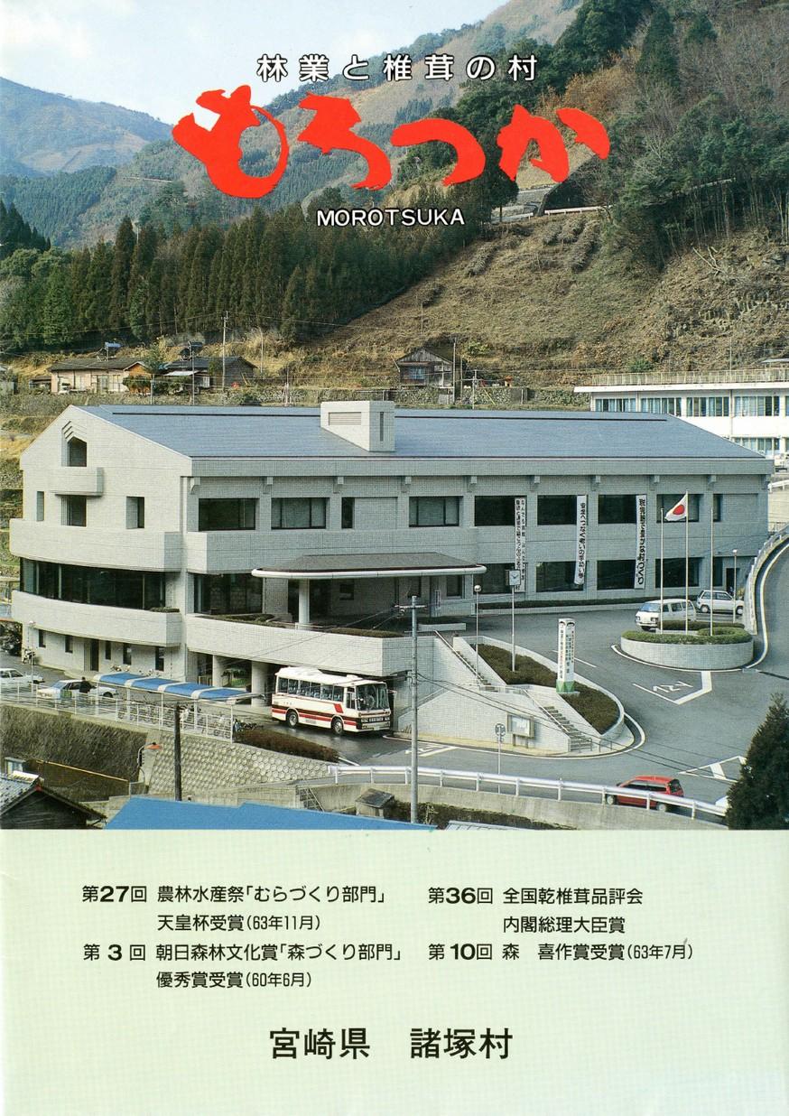 ������ ��������� miyazaki ebooks ������������