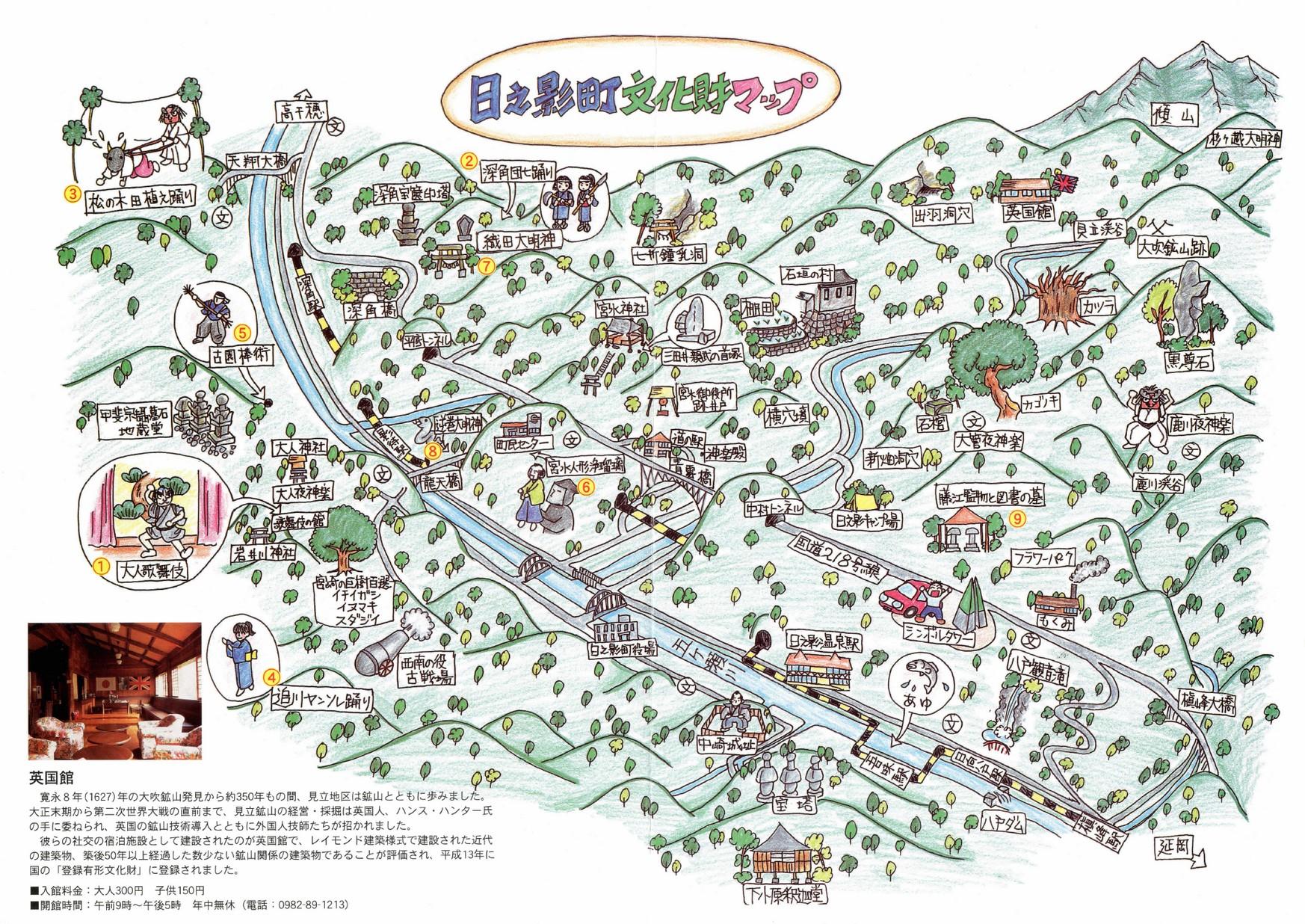 ������������� ��������� miyazaki ebooks ���
