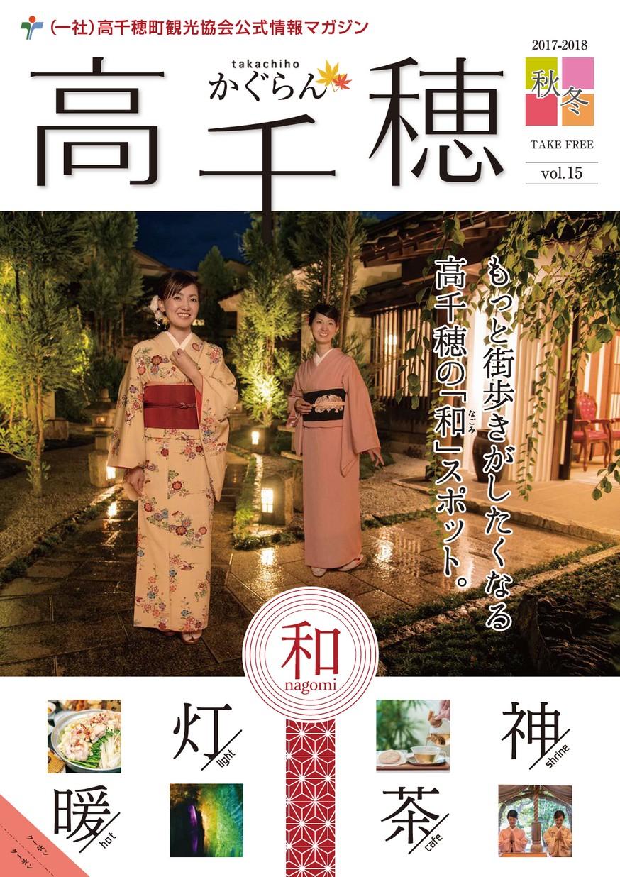 ミヤザキイーブックス miyazaki-ebooks | 宮崎県の電子書籍サイト » ...